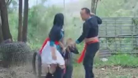 苗族电影(一女娶四男)