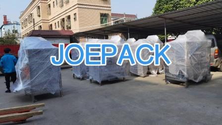 干燥剂包装机  多列包装机  仅亿包装