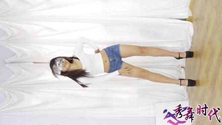 秀舞时代 小月 EXID Ah Yeah 舞蹈 2