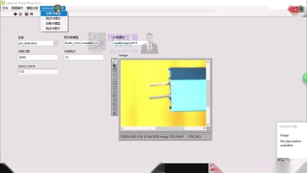 37.labview-tensorflow-AI-引脚缺陷检测案例SSDvsFasterRCNN模型效果_转