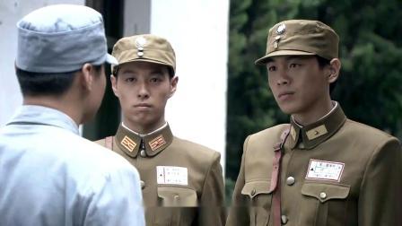 雳剑:国共开始合作,谭俊找严颂声原来是讨论这事,难怪了