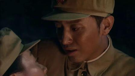 风影:邓梅中弹牺牲,冉华伤心崩溃