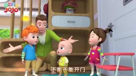 超级宝贝jojo:是谁在敲门,原来是漂亮的妈妈回来了