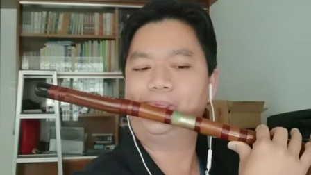 《好人一生平安》建立竹笛版
