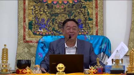 九龙脉系列 - 《南龙金马伦大健康之旅》答疑會2019.MP4