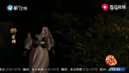 歌仔戏【柳君拂】李凌风花倾城~风潇潇 望月词