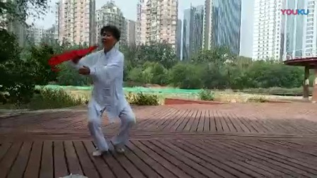李老师的陈氏太极扇