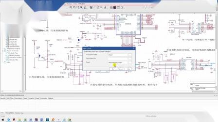 77:原理图到PCB的同步操作和创建中遇到封装焊盘错误的问题排除