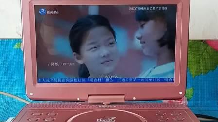 先科牌23寸影碟机,(网络电视版的)