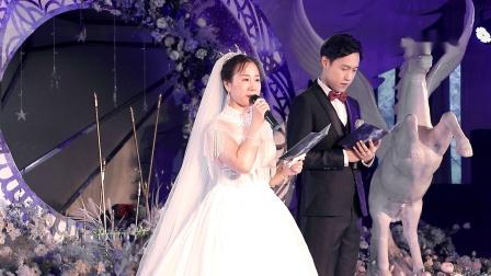 20201219Zhang&Shi Weddingfilm