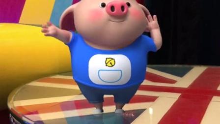 猪小屁:猪小屁总是能跟着音乐起舞,太厉害了