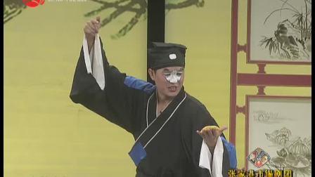 星期戏曲广播会:张家港市锡剧团折子戏专场