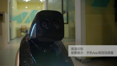 派宝安保巡逻机器人Padbot S2 红外热成像人体识别提示