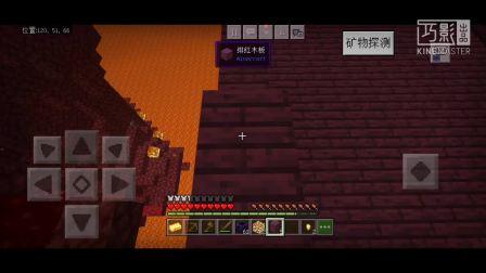 @open t@蛋壳,双人麦块地狱生存:新的开始!!!初建小房子!