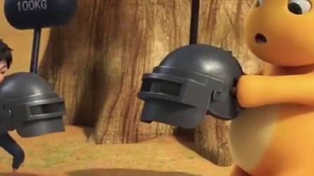 太逗了,居然叫头盔大哥