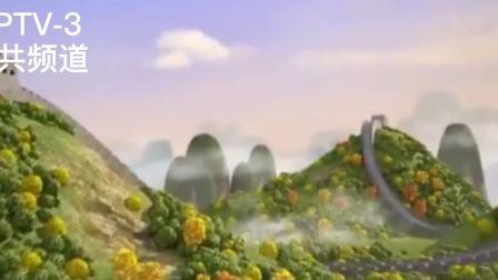 模仿大庆电视台《大城小事》的开头