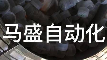 桶装水盖,聪明盖理盖机