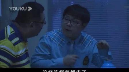 我在李天腾与赵小宝 第二季 19截了一段小视频