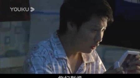我在李天腾与赵小宝 第二季 21截了一段小视频