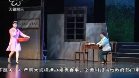 锡剧《好人俞亦斌》