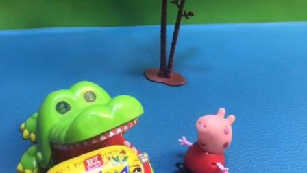 小猪佩奇发现火腿被小鳄鱼拿走,佩奇拿来球,换回自己的火腿