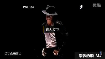 MJ-演唱会1997