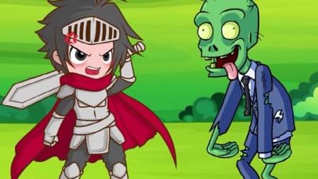 白马王子和僵尸决斗,僵尸把王子变成了青蛙