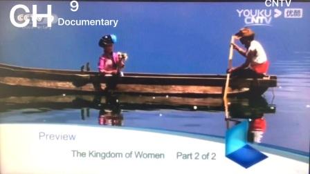 尘海电视台英语纪录频道(CHTV-9 Documentary)片尾(2011.07.04-2017.01.01)