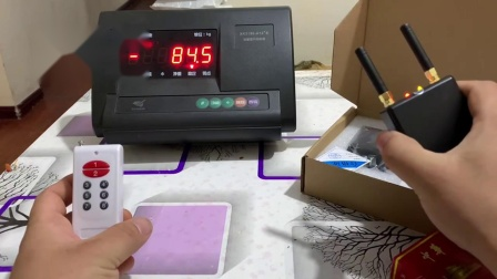 MOJIA-2防干扰器防遥控器地秤磅抗干扰屏蔽器电子秤磅称重检测墨家全频万能通用干扰器 地磅防控仪称重监测地秤电子秤屏蔽仪 地磅防干扰器 遥控器防控仪