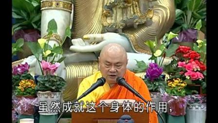 大方广佛华严经 (六) 01 (共2节)   慧律法师于2018年1月28日主讲于台湾高雄文殊讲堂
