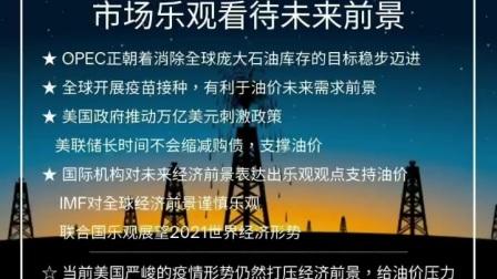 IEXS今日行情分享❤️新春活動加碼抽https://www.iexsregister.com/#/qSHTuY