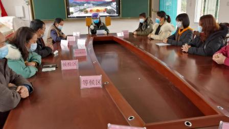 斗江镇中学2021年开展新冠疫情大规模核酸采集桌面推演活动