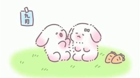 懒懒兔:日常恩爱兔,配一首情歌