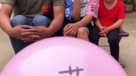 趣事童年:妈妈给每人发个大气球