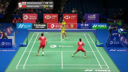 50 Badminton Trick Shots Worldwide