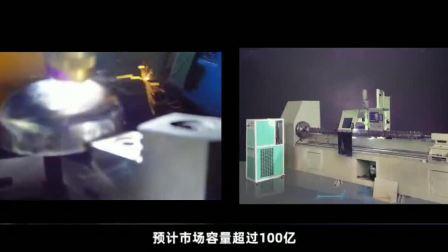 机械再制造修复-等离子粉末堆焊设备