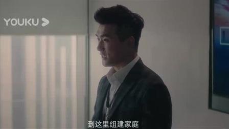 我在《上海女子图鉴》女人要不要买房截了一段小视频