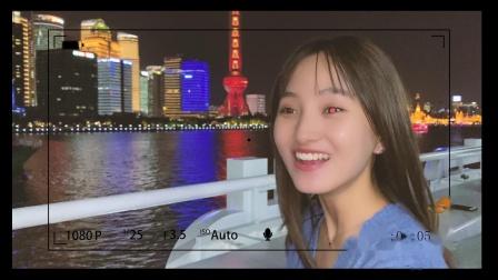 08期 牛欣欣 VLOG《东方明珠》.mpg