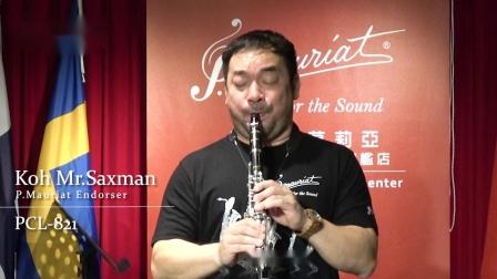 保尔莫莉亚单簧管 - 世界级演奏家的新选择 Koh Mr.Saxman - Clarinet Product Review