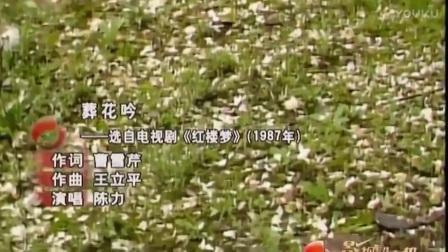 洞箫独奏【葬花吟】 等待外孙放学时 演奏·制作:滕宝华 2021年2月5日