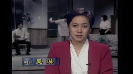 上海市宫话剧《于无声处》资料1