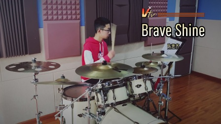 【架子鼓】《Brave Shine》Aimer 陈思齐 小鼓手