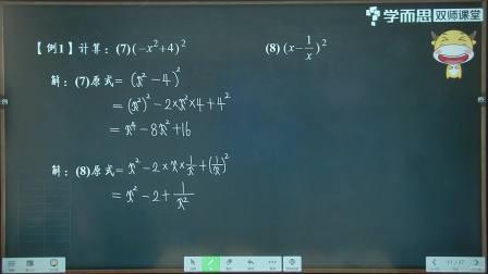 六年级数学寒假培训班(自招)-沈洪富-第3讲