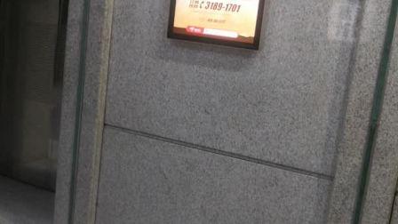 财富中心E座/B1层/电梯等候厅/1号梯右侧_T3