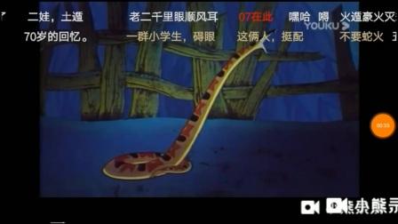 【自制广告】哈药六厂纪录眼感冒片2010年广告(爷爷被抓走篇100s)