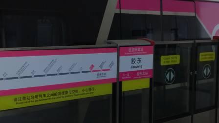 青岛地铁8号线  胶东站上行方向(终点站胶州北站)  列车出站