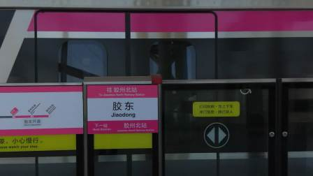 青岛地铁8号线  胶东站上行方向(终点站胶州北站)  列车进站