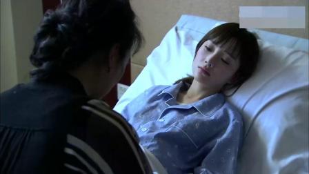 远嫁女孩怀着孕被婆婆打得住院,亲妈发现真相,忍不住落泪