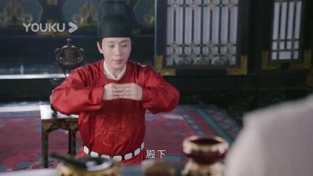 16集太子殿下,这身白衣好看,仙仙的,爱了。