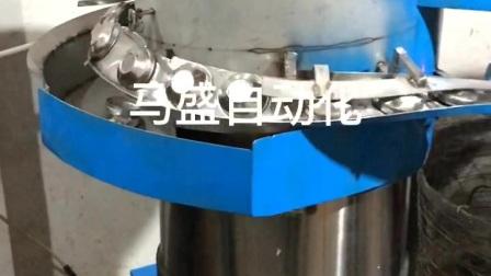 修边机、冲孔机配套震动盘送料